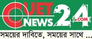 logo cuetnews24