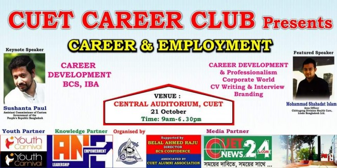 CUETCC to Arrange Seminar on Career and Employment Today