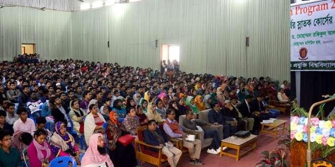 চুয়েটের ২০১৭-১৮ শিক্ষাবর্ষের স্নাতক কোর্সের ওরিয়েন্টেশন অনুষ্ঠিত
