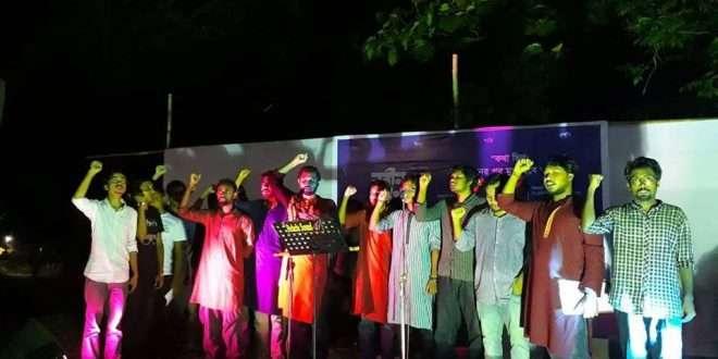 চুয়েট ছাত্র ইউনিয়নের নবীন বরণ ও ২৬তম সম্মেলন অনুষ্ঠিত