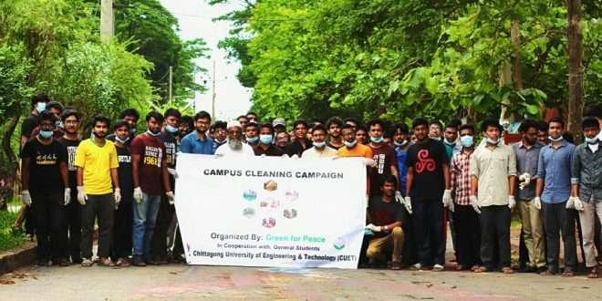 চুয়েটে 'গ্রীন ফর পিস' এর পরিচ্ছন্নতা কর্মসূচী অনুষ্ঠিত
