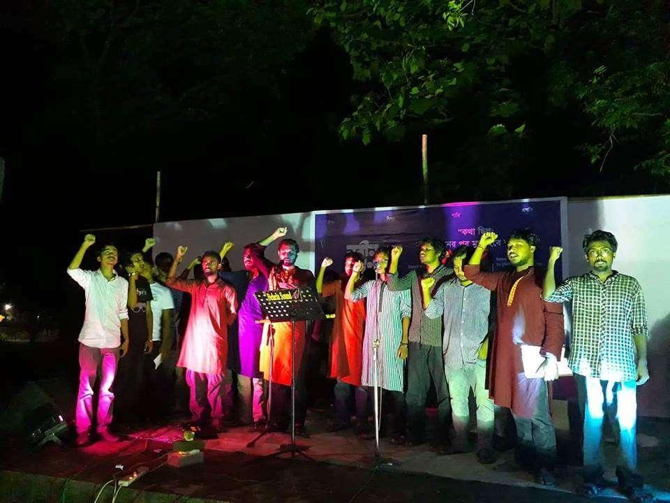 You are currently viewing চুয়েট ছাত্র ইউনিয়নের নবীন বরণ ও ২৬তম সম্মেলন অনুষ্ঠিত
